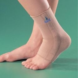 Oppo Biomagnetic Ankle Support