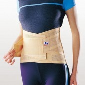 LP Supports Lumbar Support with Stays